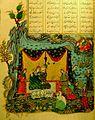 Mir afzal Tuni 1644.jpg