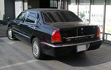 Mitsubishi Dignity Wikipedia