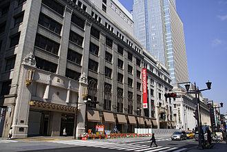Mitsukoshi - Nihonbashi main branch