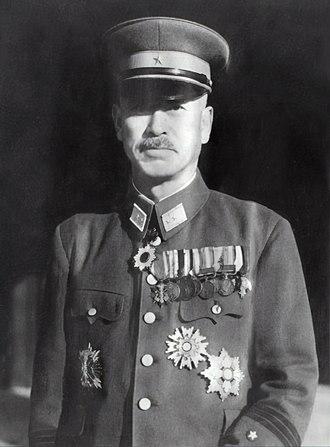 Mitsuru Ushijima - General Mitsuru Ushijima