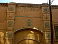 Mojtahidi (Mojtahedi) House - Nishapur 09.JPG