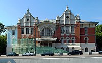 Moscow, Vorobyovy Gory rail station May 2008 05.JPG