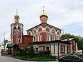 Moscow AllSaintsChurch Kulishki.jpg