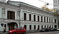 Moscow Malaya Dmitrovka Street 27.jpg
