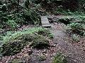 Mostík - panoramio (1).jpg
