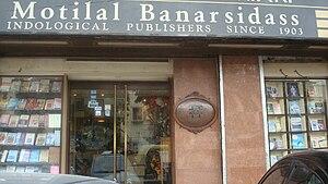 Motilal Banarsidass - Motilal Banarsidass Shop in North Delhi