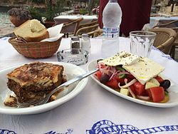 Moussaka and Greek Salad at a taverna in Greece.jpg
