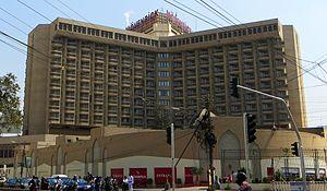 Mövenpick Hotels & Resorts - Mövenpick Hotel Karachi