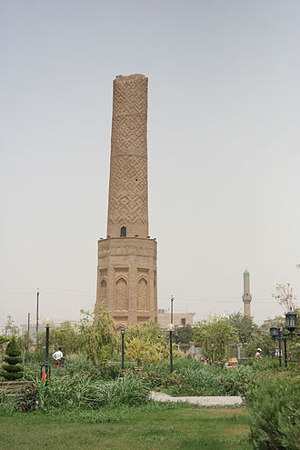 Gökböri - Mudhafaria Minaret, Erbil, built by Gökböri