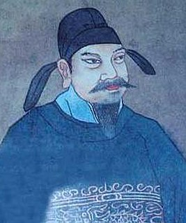 Emperor Muzong of Tang emperor of the Tang Dynasty