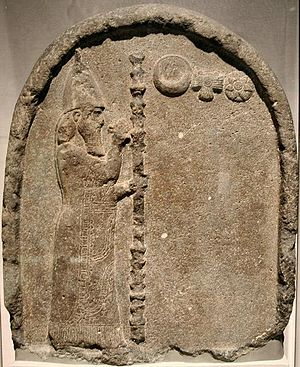 Nabonidus - Nabonidus in relief showing him praying to the moon, sun and Venus (British Museum)