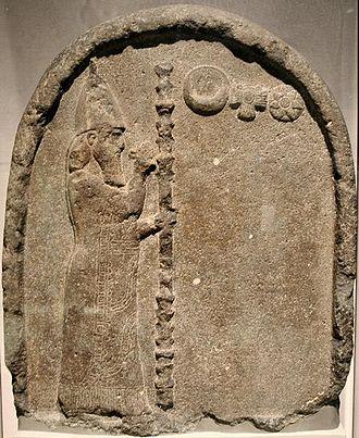 Nabonidus - Nabonidus in relief showing him praying to the moon, sun and Venus (British Museum)