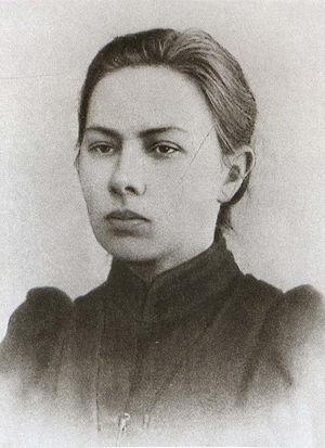 Nadezhda Krupskaya - Nadezhda Krupskaya in the 1890s.