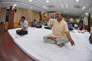 Pranayama Practice of breath control in Yoga