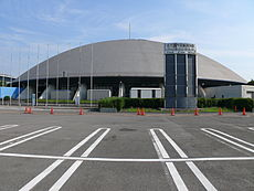 Nagoya International Exhibition Hall 02.JPG