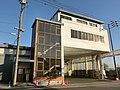 Nakano Sake Brewery Head Office.JPG
