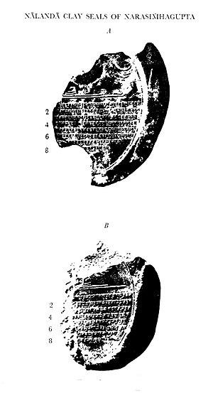 Narasimhagupta - Image: Nalanda clay seals of Narasimhagupta