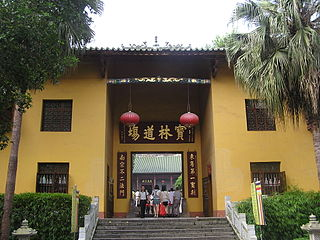 Nanhua Temple building in Qujiang District, China