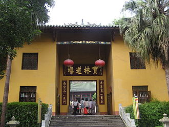 Huineng - Nanhua Temple, where Huineng taught and lived.