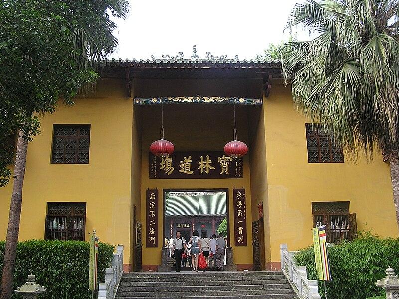 File:Nanhua Temple gate.JPG
