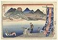 Narumi tot Chiriyu-Rijksmuseum RP-P-1956-806.jpeg