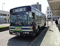 Naruto City Bus 0206.jpg