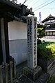 Nasubigawa shinoharake 02.jpg