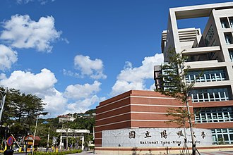 National Chengchi University - National Yang Ming University