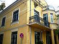 Ndërtesa ku është vendosur biblioteka e vogël e qytetit - Ferizaj 08.jpg