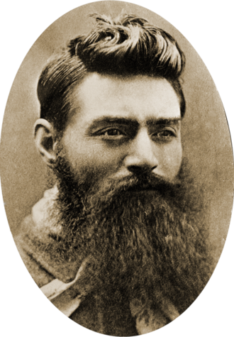 Ned Kelly - Kelly the day before his execution