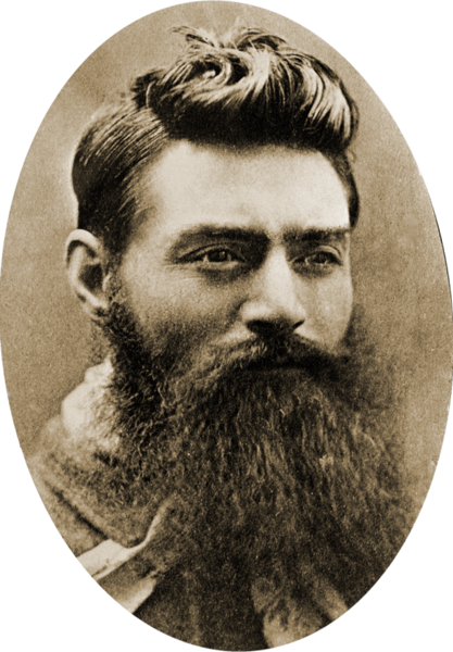 Ned kelly portrait