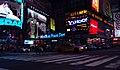 New York Police Dept in Times Square (4579192503).jpg