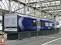 New train mock-up at Glasgow Central - geograph.org.uk - 1300546.jpg