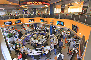 RIA Novosti - The newsroom of the agency, 2008