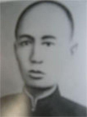 Nguyễn Thượng Hiền - Portrait of Nguyễn Thượng Hiền