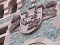Nibelungenturm-WappenWorms.jpg