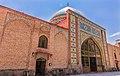Niebieski meczet w Erywaniu.jpg
