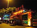 Night at Splendid China Folk Village 01.JPG