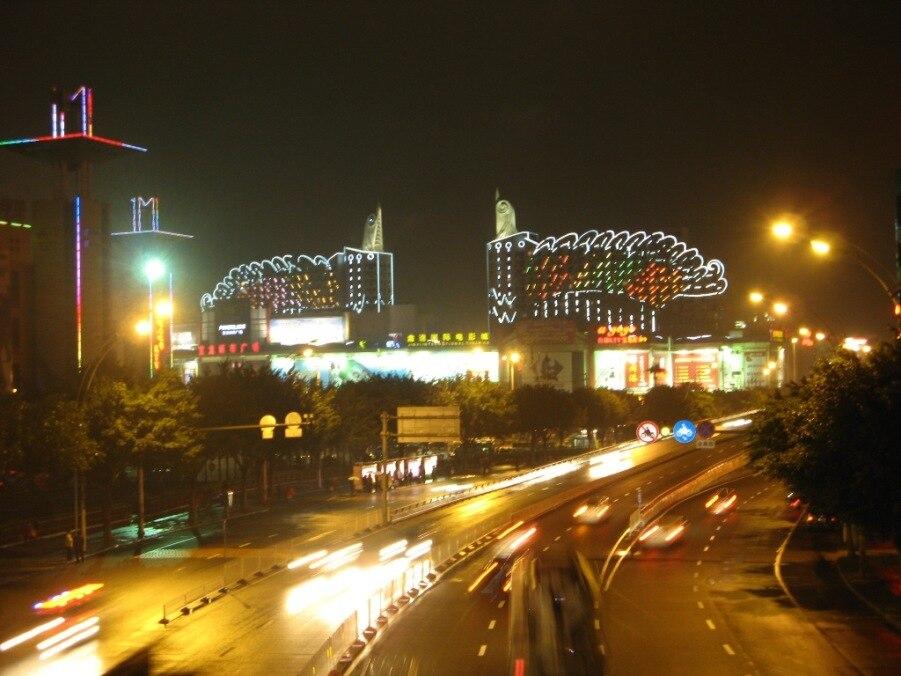Night view of fuzhou powerlong square