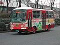 Nihon-Kohtsu 563.jpg