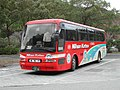 Nihon-Kotsu 469.jpg