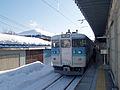 Nihongi-Sta-Platform1.JPG