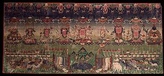 Nine Deity Offering