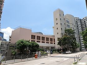 Ning Po College (full view and sky blue version).JPG