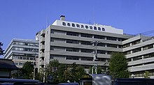 Nippon Medical School Sendagi Campus.jpg
