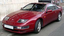Nissan 300ZX front 20080408.jpg
