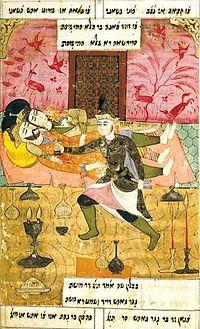"Hebrew version of Nizami's ""Khosrow va Shirin""."