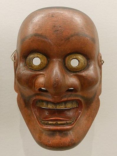 Noh mask Deme Mistunaga Guimet MA3238.jpg