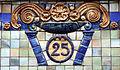 Numéro 025, Rue George Sand (Paris).jpg