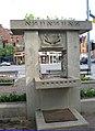 Oak Park Il Horse Show Fountain4.jpg